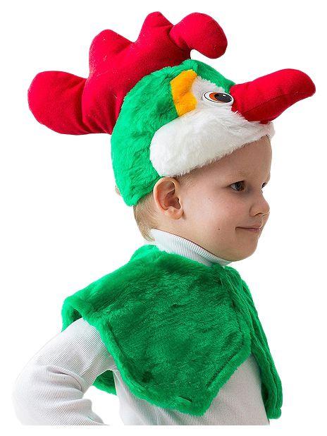 Карнавальный костюм Бока, цв. зеленый