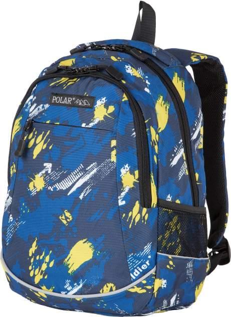 Рюкзак Polar 18302 16,9 л желтый