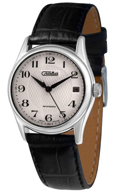 Наручные механические часы Слава  1500945/300-NH15