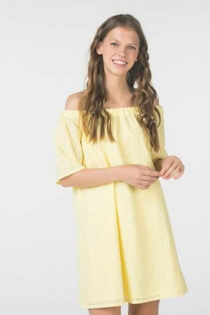 Женское платье Ennergiia 18101090006, желтый