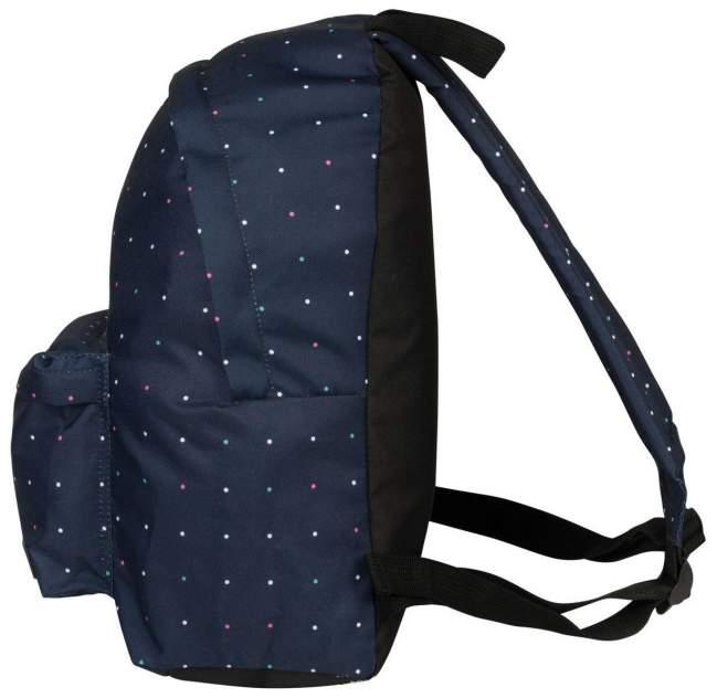 Рюкзак детский Brauberg B-HB1505 Полночь