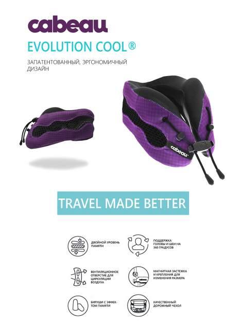 Дорожная подушка Cabeau Evolution Cool Purple