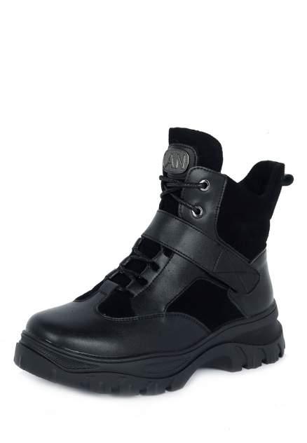 Ботинки женские Alessio Nesca 25707340, черный