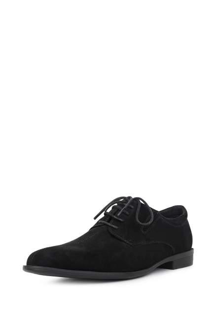 Туфли мужские T.Taccardi M2158009 черные 43 RU