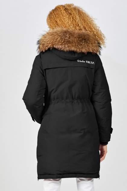 Куртка женская Tom Farr T4F W3547.58 черная S