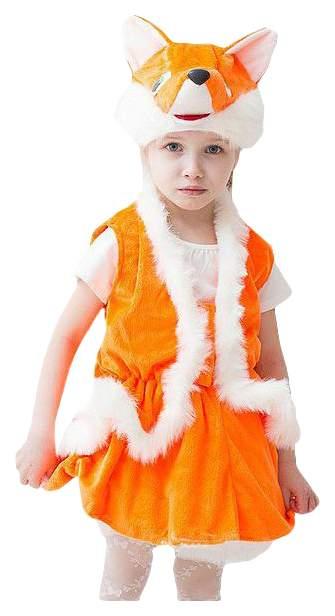 Карнавальный костюм Бока Лиса, цв. оранжевый р.122