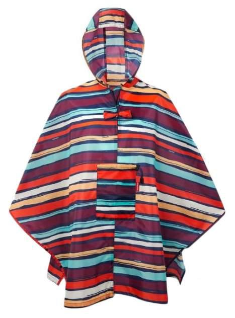 Дождевик Reisenthel Mini Maxi Artist Stripes
