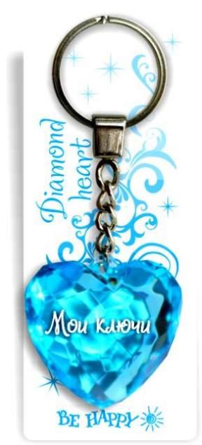 Брелок сердечко 10-Мои ключи
