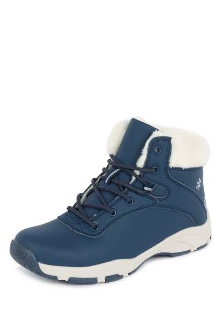Кроссовки женские T.Taccardi 710018656 синие 38 RU