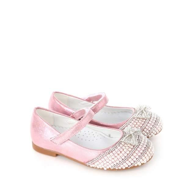 Туфли детские Vitacci, цв. розовый р.27