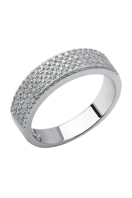 Кольцо женское SUNLIGHT S8362-K9W-01 р.17