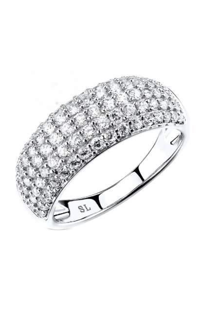 Кольцо женское SUNLIGHT S1347-K9W-01 р.17.5