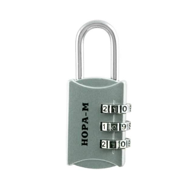 Замок навесной кодовый Нора-М 607 для чемодана - Серебро - 22 мм