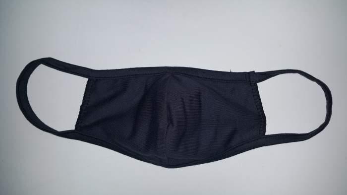 Многоразовая защитная маска Medservice+ 248125 (кулирка) серая