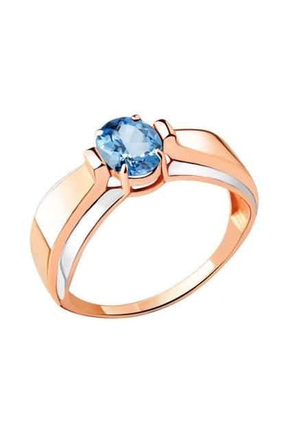 Кольцо женское Aquamarine 6593205 р.18.5