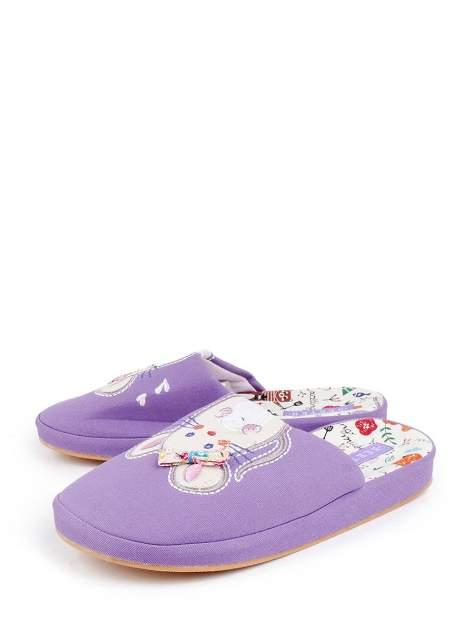 Тапки для девочек BERTEN 911F044-1T фиолетовый р.32