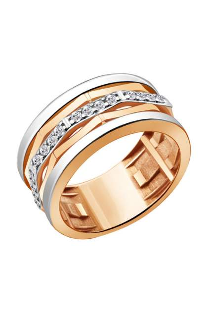 Кольцо женское Aquamarine 68661А.6 р.20