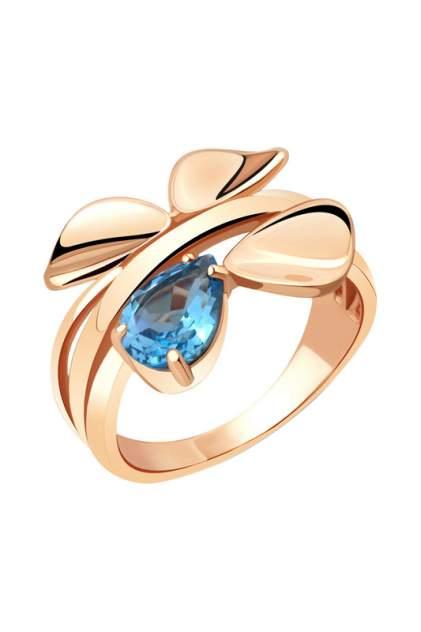 Кольцо женское Aquamarine 6919205.6 р.19.5