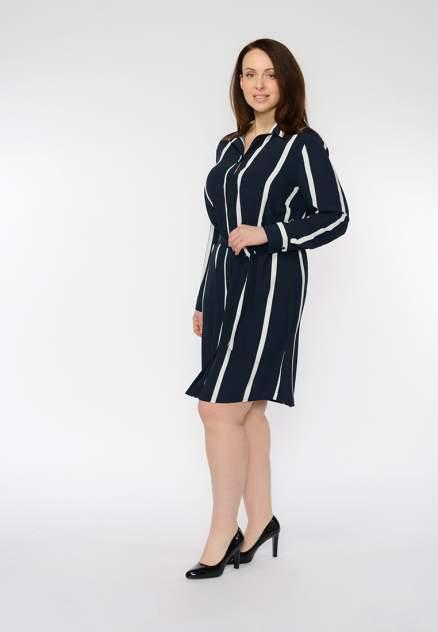 Платье женское Modis M201W00813A757 синее 3XL