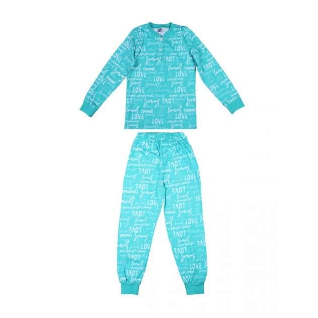 Пижама детская Bonito kids, цв. зеленый р.140