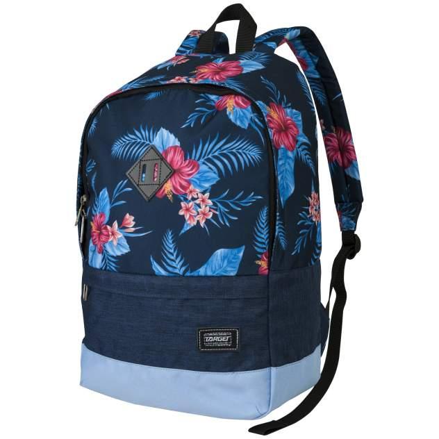 Рюкзак Target Splash Floral 20 л