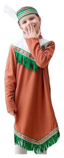 Карнавальный костюм Бока Индеец, цв. коричневый р.122