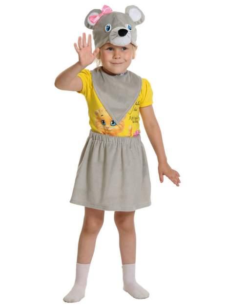 Карнавальный костюм Карнавалофф, цв. серый