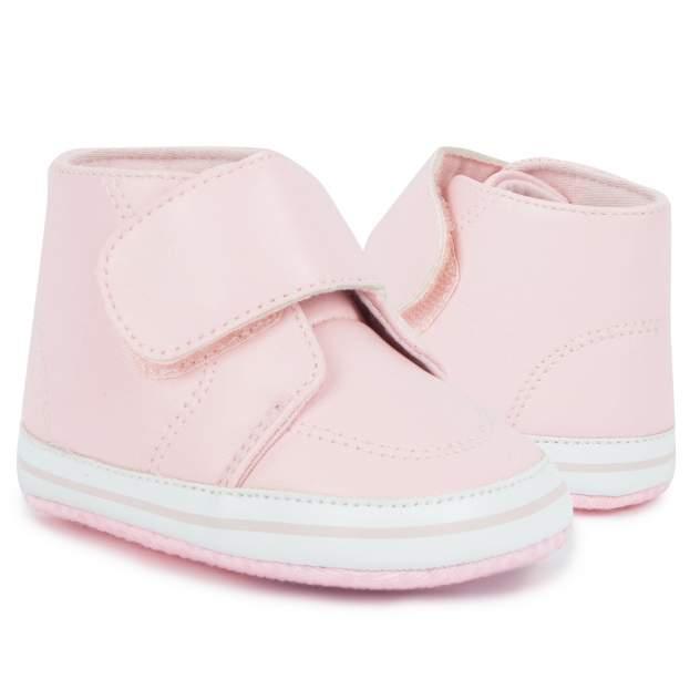 Пинетки Kidix YXS20-1 pink р.17