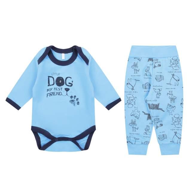 Комплект одежды Leader Kids, цв. голубой
