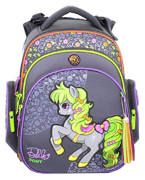 Ранец детский Hummingbird Belle Pony для девочек Серый TK37
