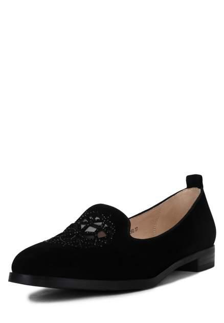 Лоферы женские Pierre Cardin 14806360, черный