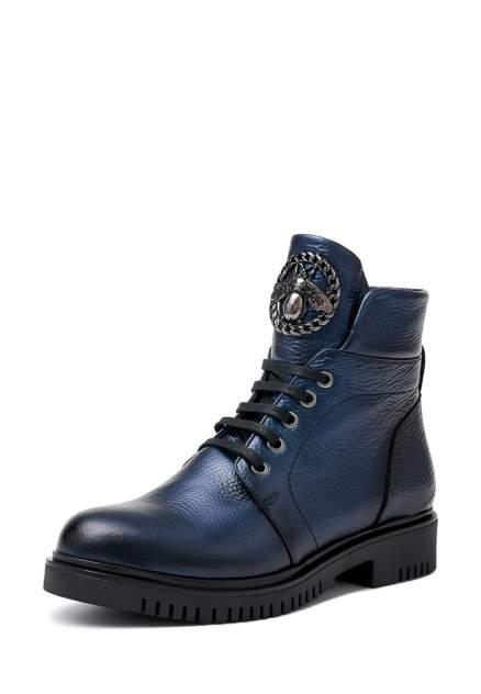 Ботинки женские Pierre Cardin 710018293 синие 36 RU