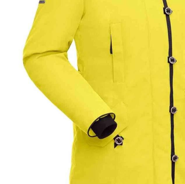 Пуховое пальто  HATANGA LADY 1464-9105-050 ЖЕЛТЫЙ 50