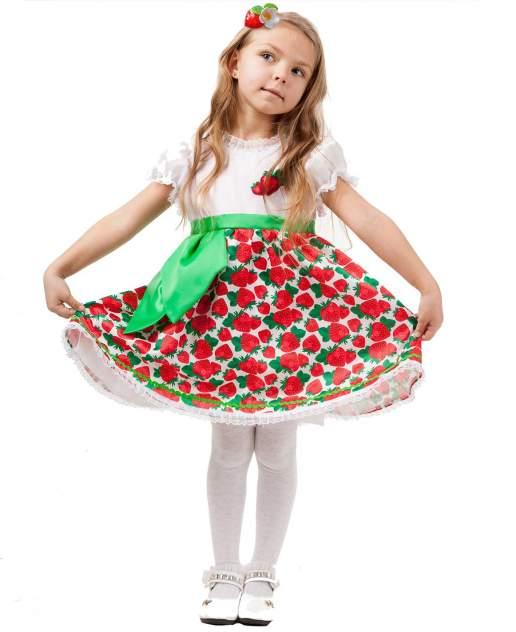 Карнавальный костюм Батик Клубника, цв. белый; красный р.116
