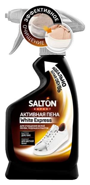 Пена Salton white express для очищения белой обуви 200 мл