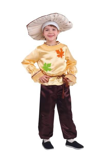 Карнавальный костюм Батик Гриб, цв. бежевый; коричневый р.122