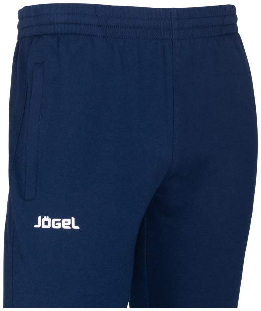 Детский спортивный костюм JOGEL JCS-4201-921 XS