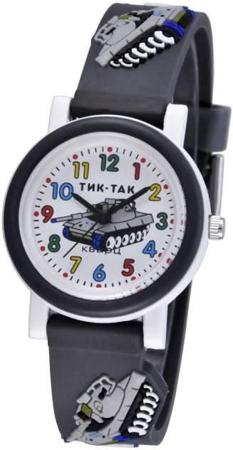 Детские наручные часы Тик-Так Н104-2 танк