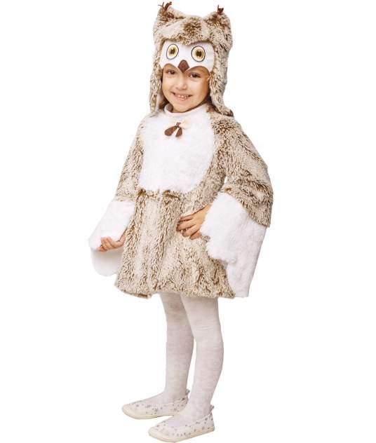 Карнавальный костюм Батик, цв. бежевый