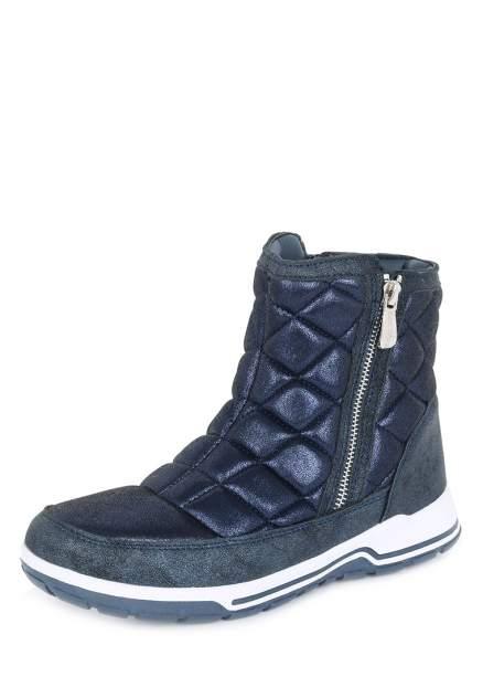Угги женские T.Taccardi 710018676 синие 40 RU