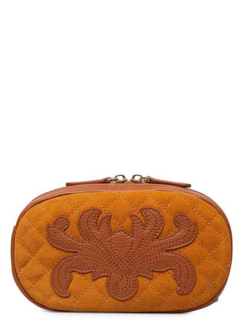 Поясная сумка Palio 16729A-W1