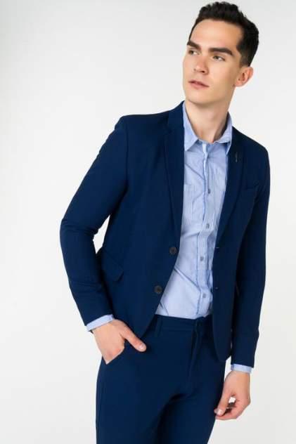 Пиджак мужской Imperial Toy JZI4VGT, синий