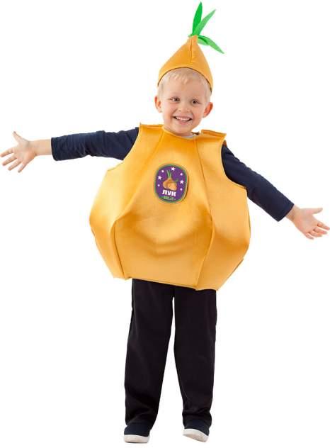 Карнавальный костюм Батик Овощ, цв. желтый р.110
