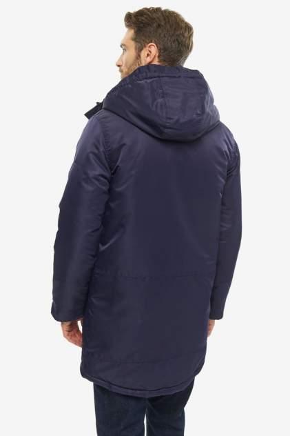 Куртка мужская Запорожец Heritage 9W.M.Z.06.00.353 синяя L