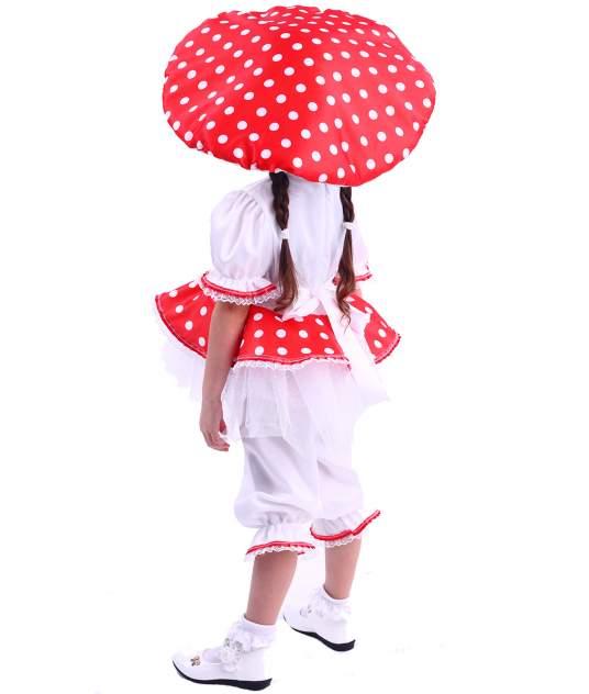 Карнавальный костюм Батик Гриб, цв. белый; красный р.110