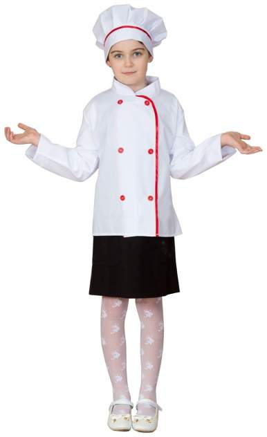 Карнавальный костюм Учитель, цв. белый