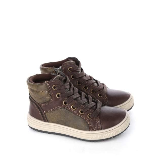 Ботинки детские CONGUITOS, цв.коричневый р.26