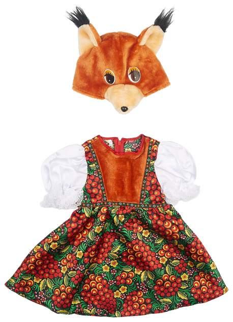 Карнавальный костюм Батик Белка Златка 5001-32 рост 122 см
