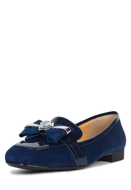 Лоферы женские Pierre Cardin 14806710, синий