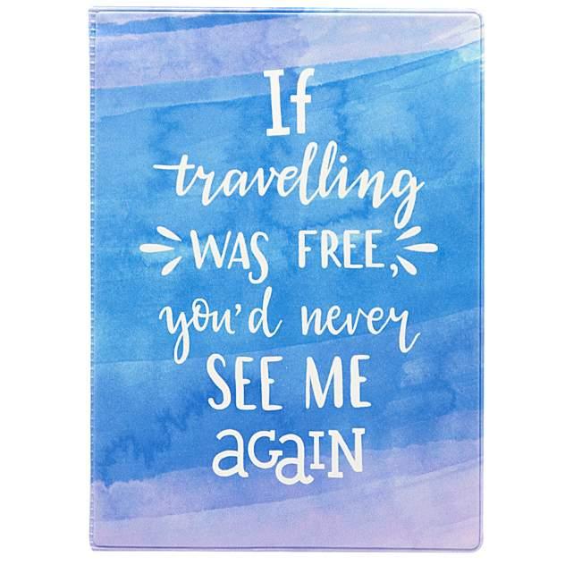 """Обложка для паспорта """"Free travelling"""""""